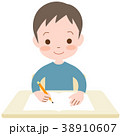 勉強 38910607