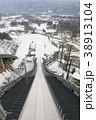 白馬スキージャンプ台 38913104