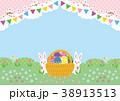 素材-イースター7(文字なし) 38913513