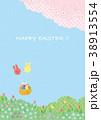 素材-イースター8(テクスチャ) 38913554
