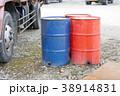 ドラム缶 38914831