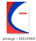 Abstract banner with white, blue and red colors 38914969