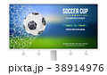 Billboard with soccer match. Game moment with goal 38914976