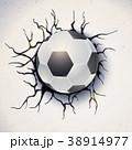 Football ball on the background of a broken-down 38914977