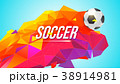 Soccer banner for tournaments, championships, game 38914981