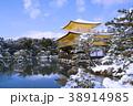 雪の金閣寺 38914985