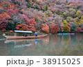 秋の嵐山 38915025