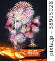 若草山山焼き 38915028