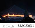 東大寺お水取り 38915031