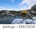 雪の金閣寺 38915034
