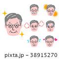 表情 ベクター セットのイラスト 38915270