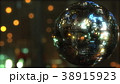 ディスコ ボール 玉のイラスト 38915923