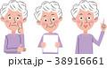 シニア 女性 バリエーションのイラスト 38916661