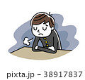 男子学生:悩み、落ち込む 38917837