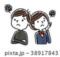 学生:不安、心配 38917843