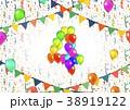 誕生日 数字 バルーンのイラスト 38919122
