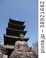 名古屋都市風景・八事興正寺 38921682