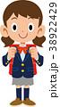 小学生 一年生 ランドセルのイラスト 38922429