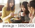 鍋パーティー 女子会 38925458