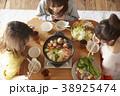 鍋パーティー 女子会 38925474