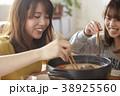 鍋パーティー 女子会 38925560