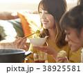 鍋パーティー 女子会 38925581