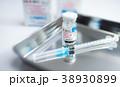 ワクチン 38930899