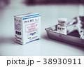ワクチン 38930911