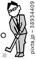 アプローチ ゴルフ スポーツのイラスト 38934409