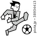 サッカー ビジネスマン スポーツのイラスト 38934413