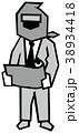 巻物を読むビジネスマン 38934418