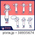 バリエーション ポーズ 女性のイラスト 38935674