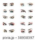 目 眼 ベクタのイラスト 38938397