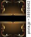 オーナメント 装飾 黄金のイラスト 38938462
