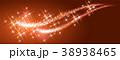 キラキラ スパーク 罫のイラスト 38938465