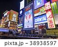 大阪・道頓堀 38938597