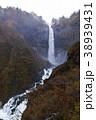 【日本の滝100選】紅葉の華厳の滝 38939431