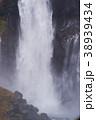 【日本の滝100選】紅葉の華厳の滝(滝壷) 38939434