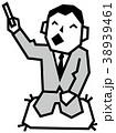 落語をするビジネスマン 38939461