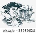 キャプテン 船長 船のイラスト 38939628