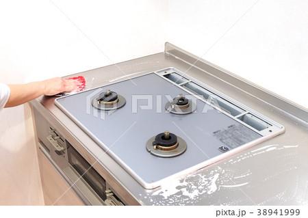 ガスコンロを掃除する 38941999