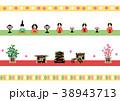 ひなまつり 節句 人形のイラスト 38943713