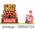 ひなまつり 節句 人形のイラスト 38943714