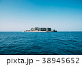 軍艦島 端島 世界文化遺産の写真 38945652