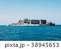 軍艦島 38945653