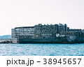 軍艦島 端島 世界文化遺産の写真 38945657