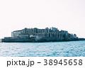 軍艦島 端島 世界文化遺産の写真 38945658