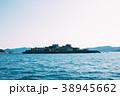 軍艦島 端島 世界文化遺産の写真 38945662