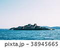 軍艦島 端島 世界文化遺産の写真 38945665