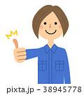 女性 作業服 作業員のイラスト 38945778